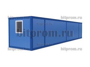Удлинённый блок-контейнер БК-045 СП (12м) из сэндвич-панелей